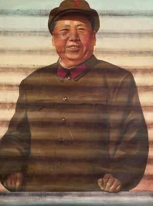 """Ai Weiwei, """"Mao (Facing Forward)"""", 1986"""